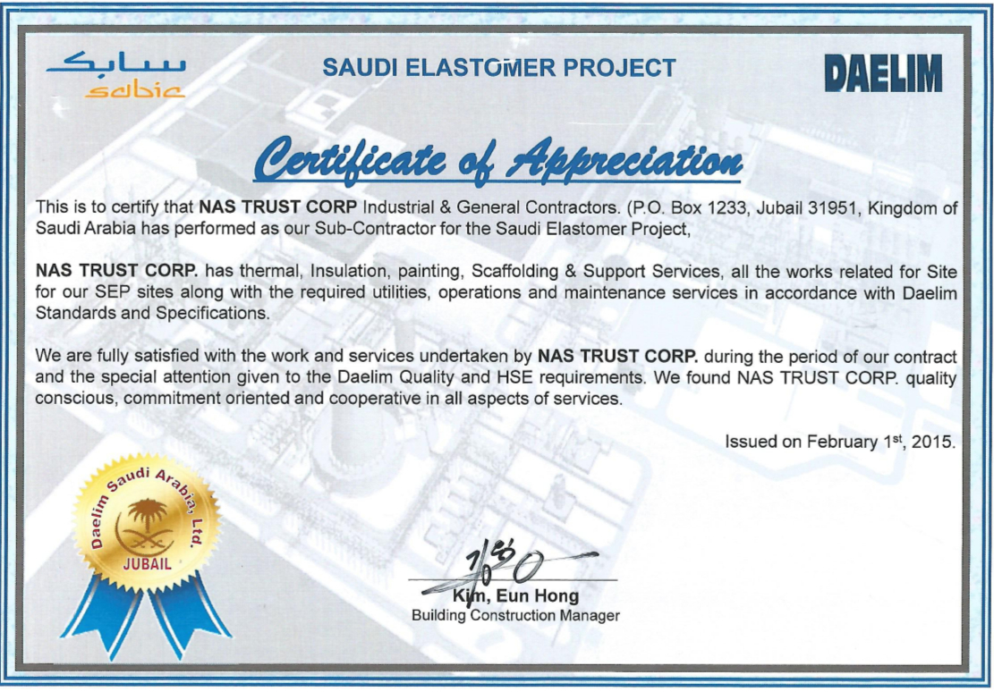 DAELIM_Certificate of Appreciation-2015