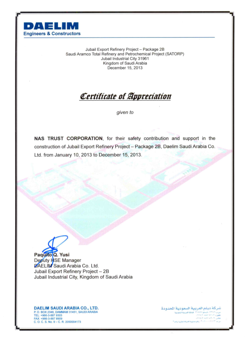 DAELIM_Certificate of Appreciation