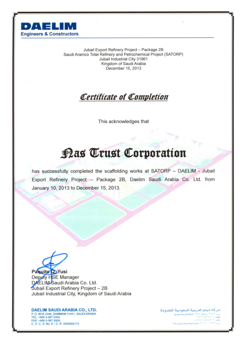 DAELIM_Certificate of Completion