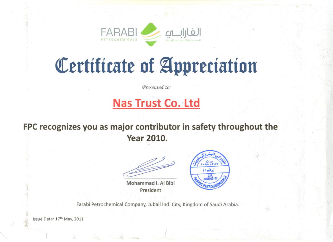 FARABI_Certificate of Appreciation 01