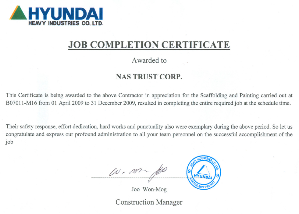 HYUNDAI_Completion Certificate