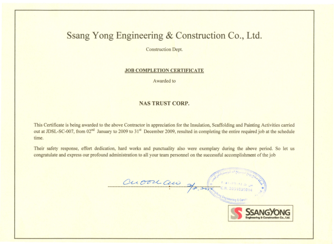 SSANG YONG_Completion Certificate